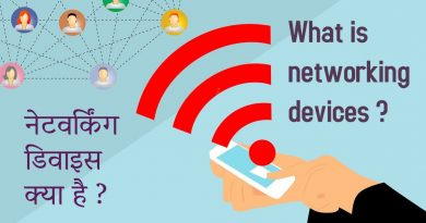 networking-device-kya-hota-hai