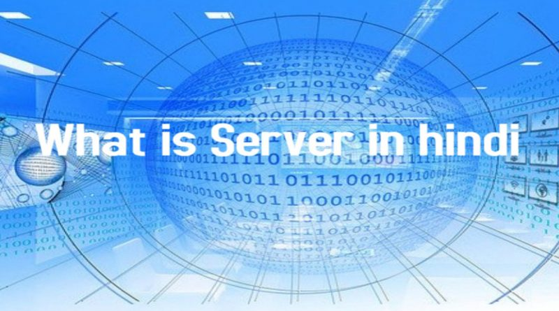 What-is-Server