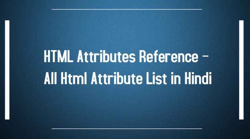 All-Html-Attribute-List-in-Hindi