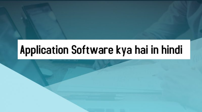 Application-Software-kya-hai