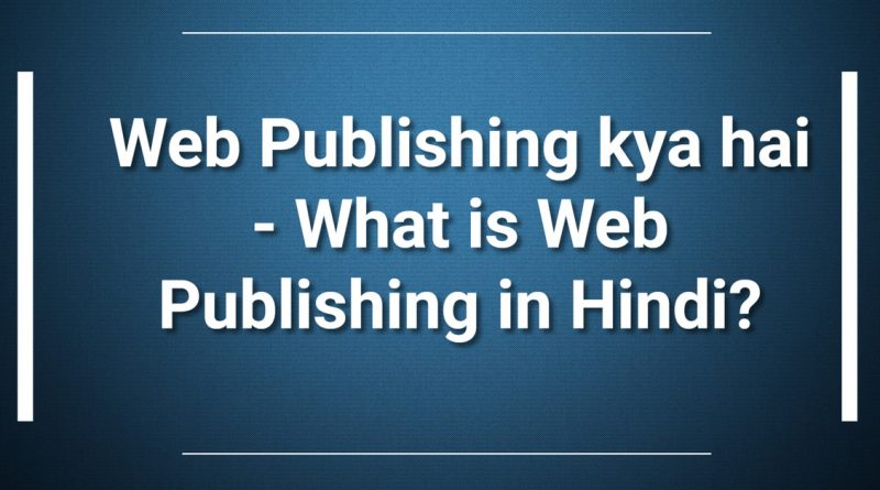 Web-Publishing-kya-hai