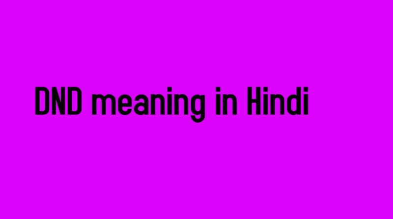 DND meaning in Hindi