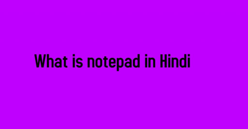 what is notepad in hindi