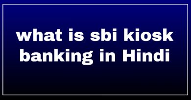 what-is-sbi-kiosk-banking