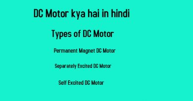 DC Motor kya hai in hindi