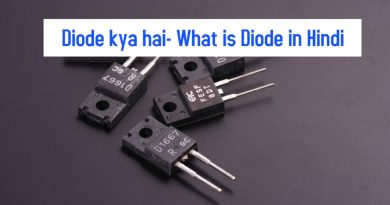 Diode kya hai- What is Diode in Hindi