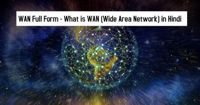 WAN Full Form - What is WAN (Wide Area Network) in Hindi