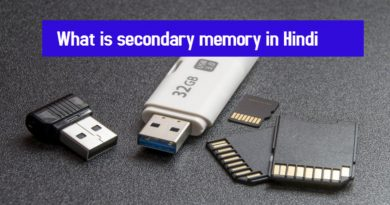 What is secondary memory in Hindi