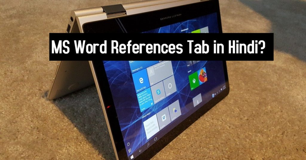 MS Word References Tab in Hindi